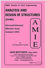 Analysis and Design of Structure paperback