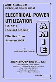 electrical power utilization