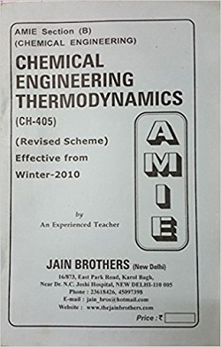 Chemical engineering amie section b solved papers add to cart fandeluxe Images