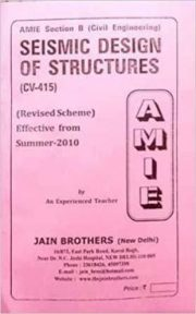 AMIE Section B - Seismic Design of Structures (CV-415)