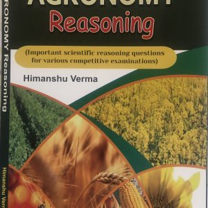 Agronomy Reasoning