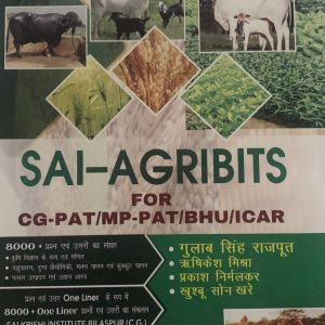 SAI- AGRIBITS FOR CG-PAT/MA-PAT/BHU/ICAR