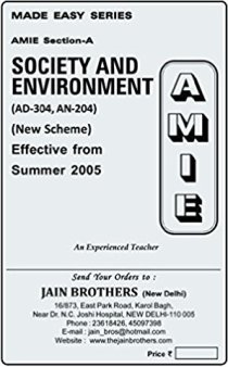 Society and Environment solved paper
