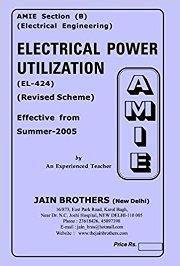 electrical power utilization