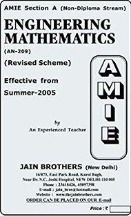 engineering mathematics paper
